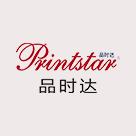 日本品时达Printstar