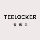 香港天乐克TEELOCKER
